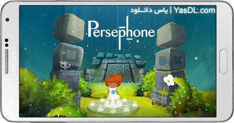 دانلود Persephone 1.85 - معمای پرسفونه برای اندروید + دیتا