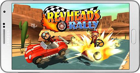 دانلود بازی Rev Heads Rally 3.0 - مسابقات رالی برای اندروید + نسخه بی نهایت