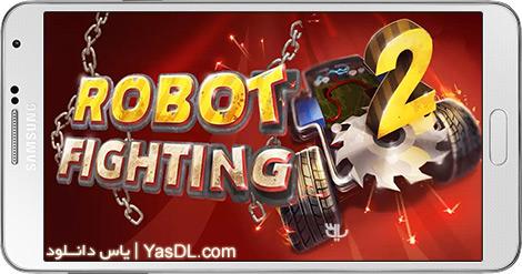 دانلود بازی Robot Fighting 2 - Minibots 3D 2.3.10 - جنگ ربات 2 برای اندروید + نسخه بی نهایت