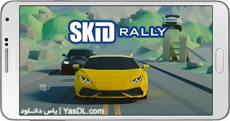 دانلود بازی Skid Rally: Drag, Drift Racing 1.0 - اتومبیل رانی فوق العاده برای اندروید