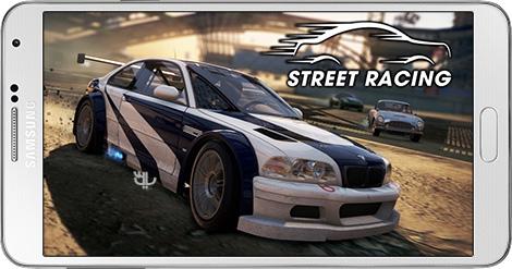 دانلود بازی Street Racing 1.3.0 - مسابقات اتومبیلرانی خیابانی برای اندروید + نسخه بی نهایت