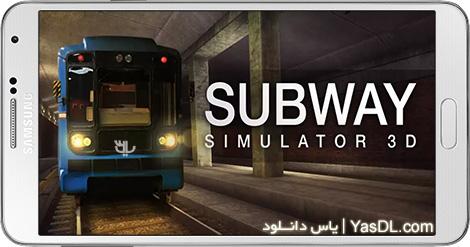 دانلود بازی Subway Simulator 3D 2.15.0 - شبیه ساز مترو برای اندروید + نسخه بی نهایت