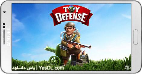 دانلود بازی Toy Defense - TD Strategy 1.27 - دفاع اسباب بازی برای اندروید + نسخه بی نهایت