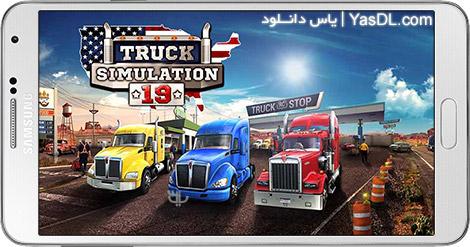 دانلود بازی Truck Simulation 19 1.1 - شبیهساز کامیون 2019 برای اندروید + دیتا