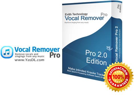 دانلود Vocal Remover Pro 2.0 - حذف کردن صدای خواننده از آهنگ