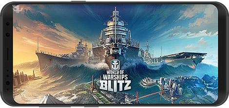 دانلود بازی World of Warships Blitz 2.1.0 - نبرد ناوهای جنگی برای اندروید + دیتا