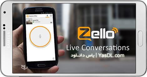 دانلود Zello PTT Walkie Talkie 4.27 - نرم افزار واکی تاکی برای اندروید