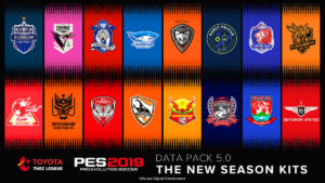 8 300x169 - دانلود پچ PTE Patch 2019 5.0 - پچ بازی PES 2019