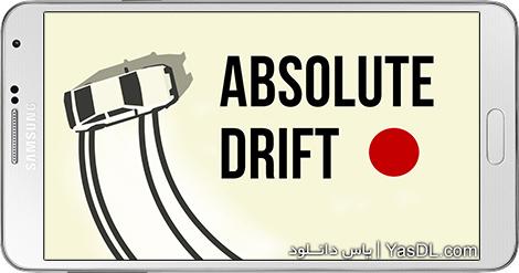 دانلود بازی Absolute Drift 1.0.0 - دریفت فوقالعاده برای اندروید + دیتا