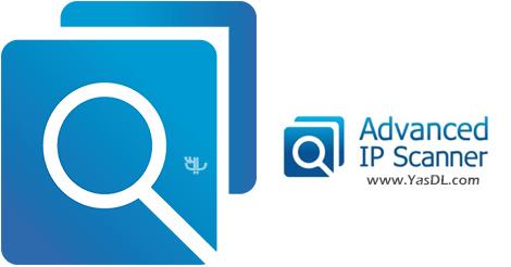 دانلود Advanced IP Scanner 2.5.3784 - اسکنر رایگان شبکه