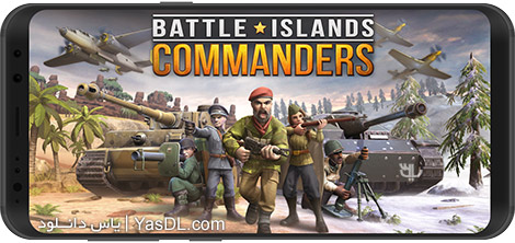 <strong> دانلود</strong> و <strong> بازی</strong> و Battle Islands: Commanders 1.6.1 - <strong> نبرد</strong> و <strong> جزایر</strong> و: <strong> فرماندهان</strong> و <strong> برای</strong> و <strong> اندروید</strong> و + <strong> دیتا</strong> و + <strong> نسخه</strong> و بی <strong> نهایت</strong> و