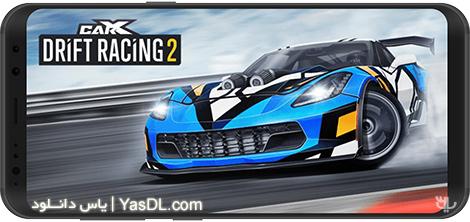 دانلود بازی CarX Drift Racing 2 1.1.0 - اتومبیلرانی دریفت 2 برای اندروید + دیتا