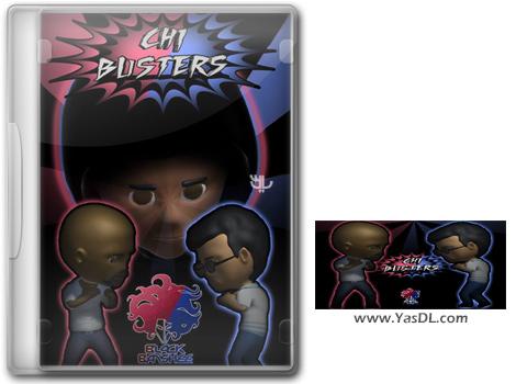 دانلود بازی Chi Busters برای PC
