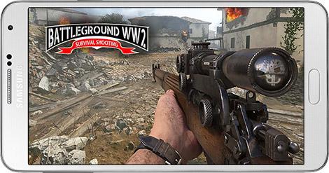 دانلود بازی Counter Shooter War Survival 1.0.6 - شبیه ساز جنگ جهانی دوم برای اندروید + نسخه بی نهایت