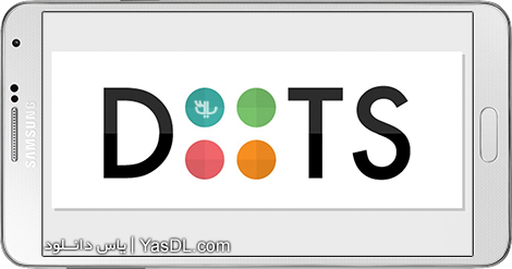 دانلود بازی Dots: A Game About Connecting 2.2.1 - چالش نقطهها برای اندروید + نسخه بی نهایت