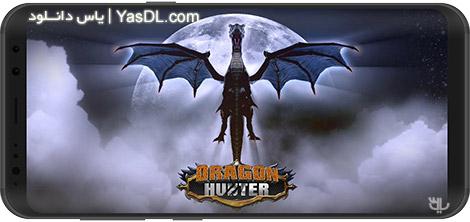 دانلود بازی Dragon Hunter 2019 1.0.9 - شکار اژدها برای اندروید + نسخه بی نهایت