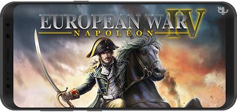 دانلود بازی European War 4: Napoleon 1.4.10 - جنگ اروپایی 4: ناپلئون برای اندروید + نسخه بی نهایت
