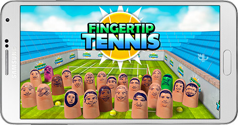 دانلود بازی Fingertip Tennis 1.6 - تجربه هیجانانگیز تنیس برای اندروید + نسخه بی نهایت