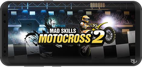 دانلود بازی Mad Skills Motocross 2 2.8.0 - موتورسواری دیوانه ها برای اندروید + پول بی نهایت