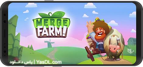 دانلود بازی Merge Farm! 2.2.1 - مدیریت مزرعه برای اندروید + نسخه بی نهایت