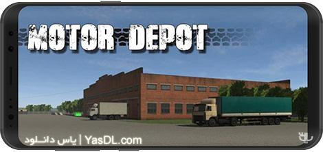دانلود بازی Motor Depot 1.02 - مدیریت حمل و نقل جادهای برای اندروید + دیتا
