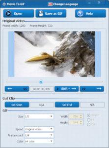 Movie To GIF.cover1  222x300 - دانلود Movie To GIF 2.2.0.0 - نرم افزار تبدیل فیلم به انیمیشنهای متحرک
