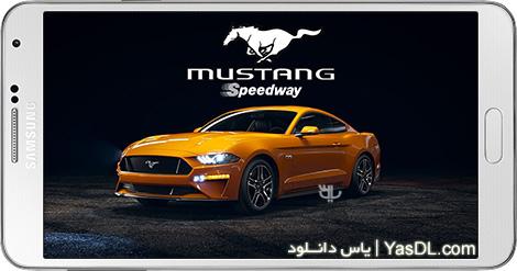 دانلود بازی Mustang Speedway 1.3 - اتومبیلرانی فورد موستانگ برای اندروید + نسخه بی نهایت