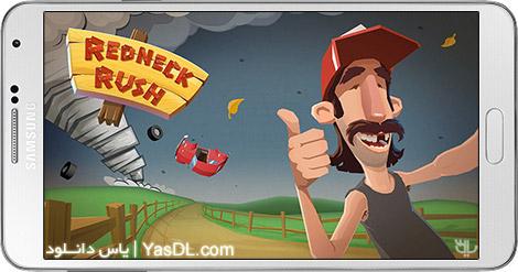 دانلود بازی Redneck Rush 1.0 - فرار از طوفان برای اندروید + نسخه بی نهایت