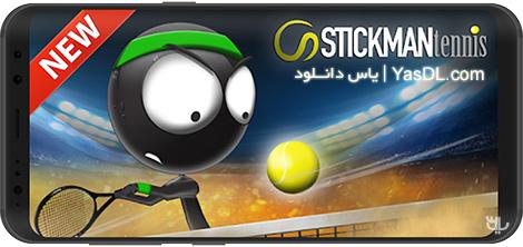 دانلود بازی Stickman Tennis - Career 1.9 - تنیس آدمکها برای اندروید + نسخه بی نهایت
