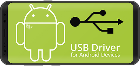 USB Driver For Android Devices 10.3 USB Driver For Android Phone
