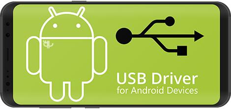 دانلود USB Driver for Android Devices 9.4 - مجموعه درایور USB برای گوشیهای اندروید