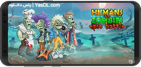 دانلود بازی Zombies vs Humans: Bow Masters 1.5.3 - زامبیها در برابر انسان برای اندروید + نسخه بی نهایت