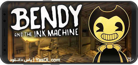 دانلود بازی Bendy and the Ink Machine 1.0.795 - پایانی بر صنعت انیمیشنها برای اندروید + دیتا
