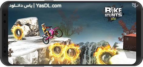 دانلود بازی Bike Stunts 2019 1.2 - حرکات نمایشی موتورسیکلت 2019 برای اندروید + نسخه بی نهایت