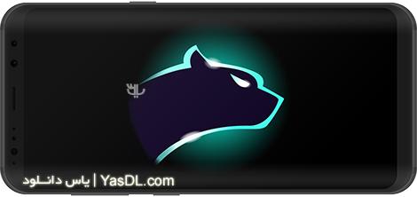 دانلود Cheetah Keyboard - Emoji & Gif Keyboard 4.30.1 - کیبورد سریع و زیبای چیتا برای اندروید