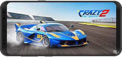 دانلود بازی Crazy for Speed 2 2.3.3952 - دیوانه سرعت 2 برای اندروید + نسخه بی نهایت