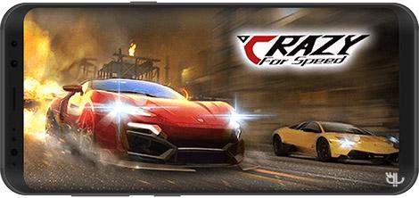 دانلود بازی Crazy for Speed 5.5.3952 - اتومبیل رانی دیوانه سرعت برای اندروید + پول بی نهایت