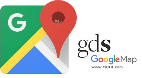 دانلود Gds GoogleMap UltimatePlus 6.0.2 - استفاده از نقشههای گوگل در اپلیکیشنهای دات نت
