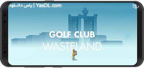 دانلود بازی Golf Club: Wasteland 1.0.2 - گلف در شهر رویایی ایلان ماسک برای اندروید + دیتا