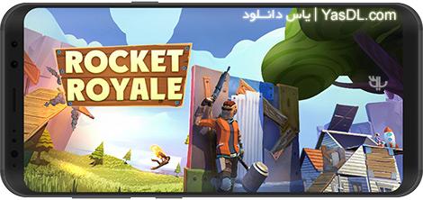 دانلود بازی Rocket Royale 1.5.3 - راکت رویال برای اندروید + نسخه بی نهایت