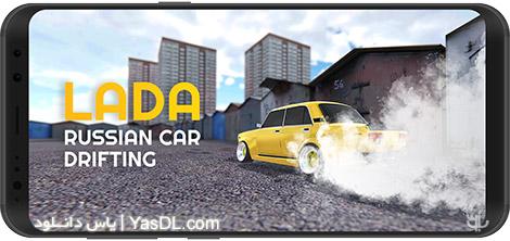 دانلود بازی Russian Car Drift 1.6 - دریفت روسی برای اندروید + نسخه بی نهایت