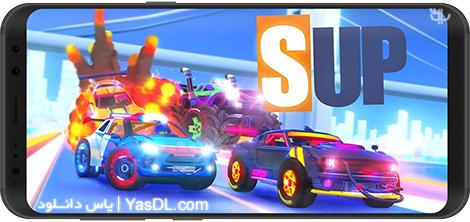 دانلود بازی SUP Multiplayer Racing 1.9.2 - مسابقه اتومبیلرانی برای اندروید + نسخه بی نهایت