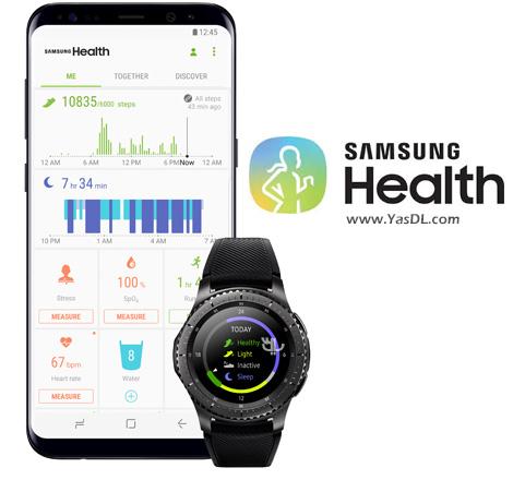 دانلود Samsung Health 6.1.0.047 - نرم افزار تناسب اندام سامسونگ