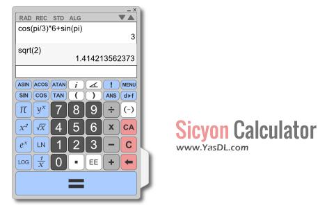دانلود Sicyon Calculator 5.7 - ماشین حساب پیشرفته برای ویندوز