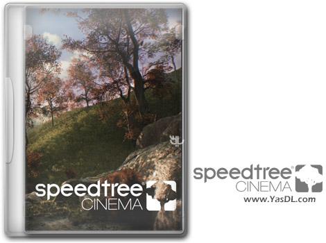 دانلود SpeedTree Modeler 8.3.0 Cinema Edition x64 - مدلسازی سه بعدی گیاهان