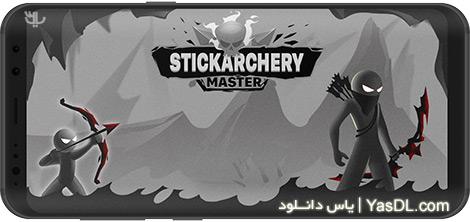 دانلود بازی Stickarchery Master 1.1.0 - تیراندازی آدمکها برای اندروید + نسخه بی نهایت