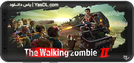 دانلود بازی The Walking Zombie 2: Zombie Shooter 1.1 - کشتار زامبیها برای اندروید + نسخه بی نهایت