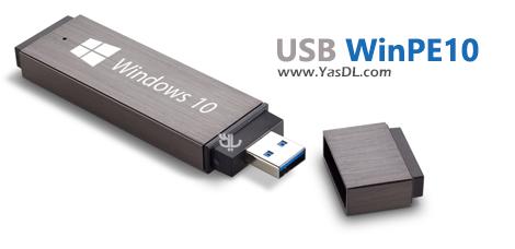 دانلود USB WinPE10 Build 181007 - نسخه بوتیبل ویندوز 10