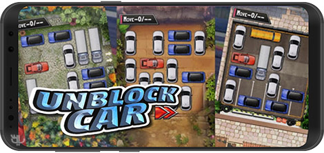 دانلود بازی Unblock Car 2019 1.0.2 - خارج کردن ماشین از پارکینگ برای اندروید + نسخه بی نهایت