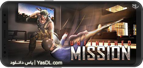 دانلود بازی Unfinished Mission 3.0 - ماموریت ناتمام برای اندروید + نسخه بی نهایت